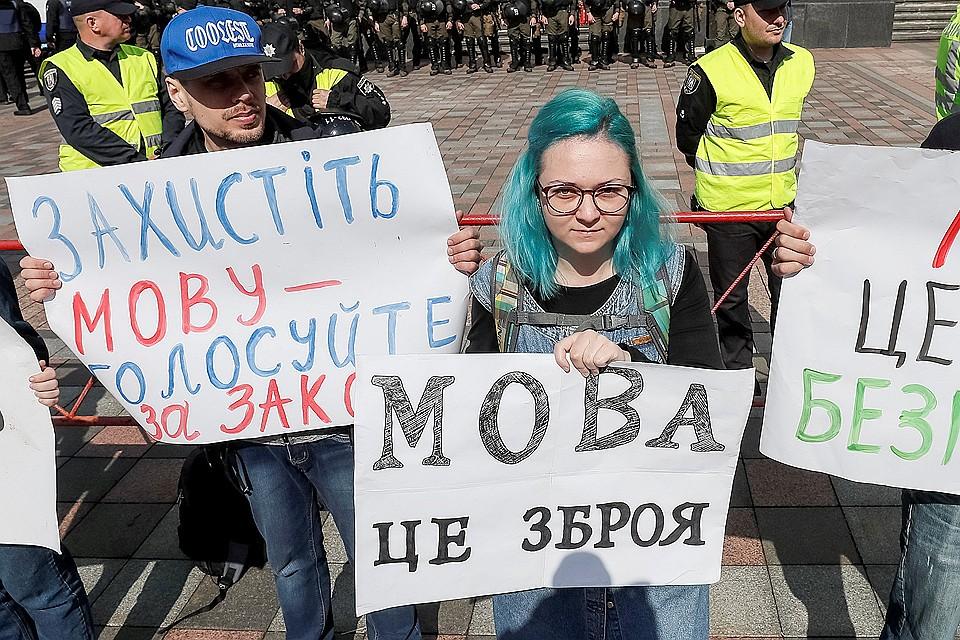 Казань | За русский язык на Украине станут штрафовать и сажать - БезФормата