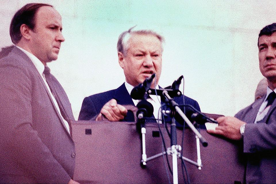 Рогозин назвал Ельцина националистом и предателем