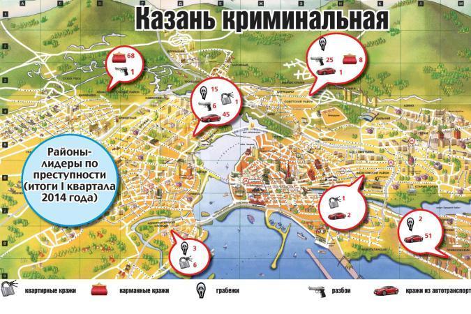 Криминальная карта Казани: